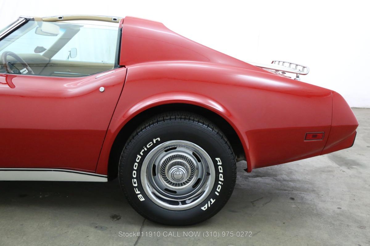 Used 1976 Chevrolet Corvette  | Los Angeles, CA