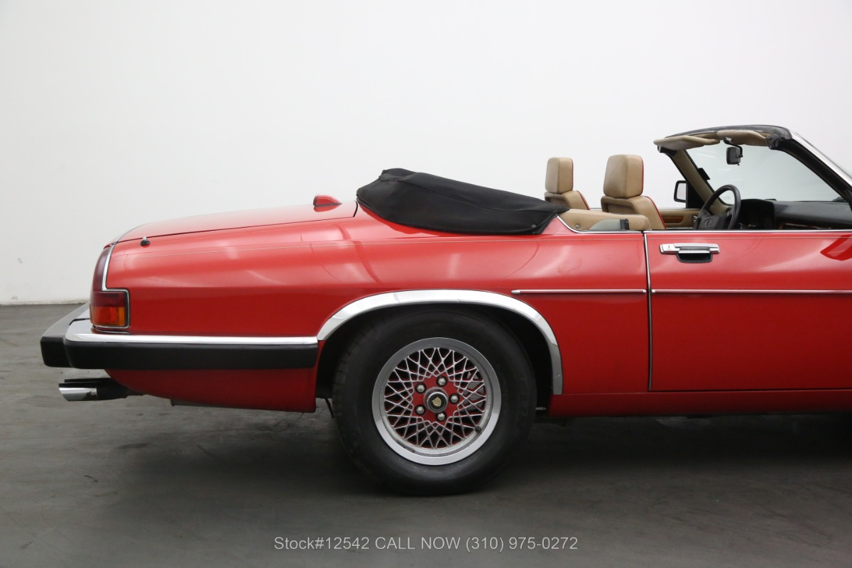 Used 1990 Jaguar XJS Convertible | Los Angeles, CA
