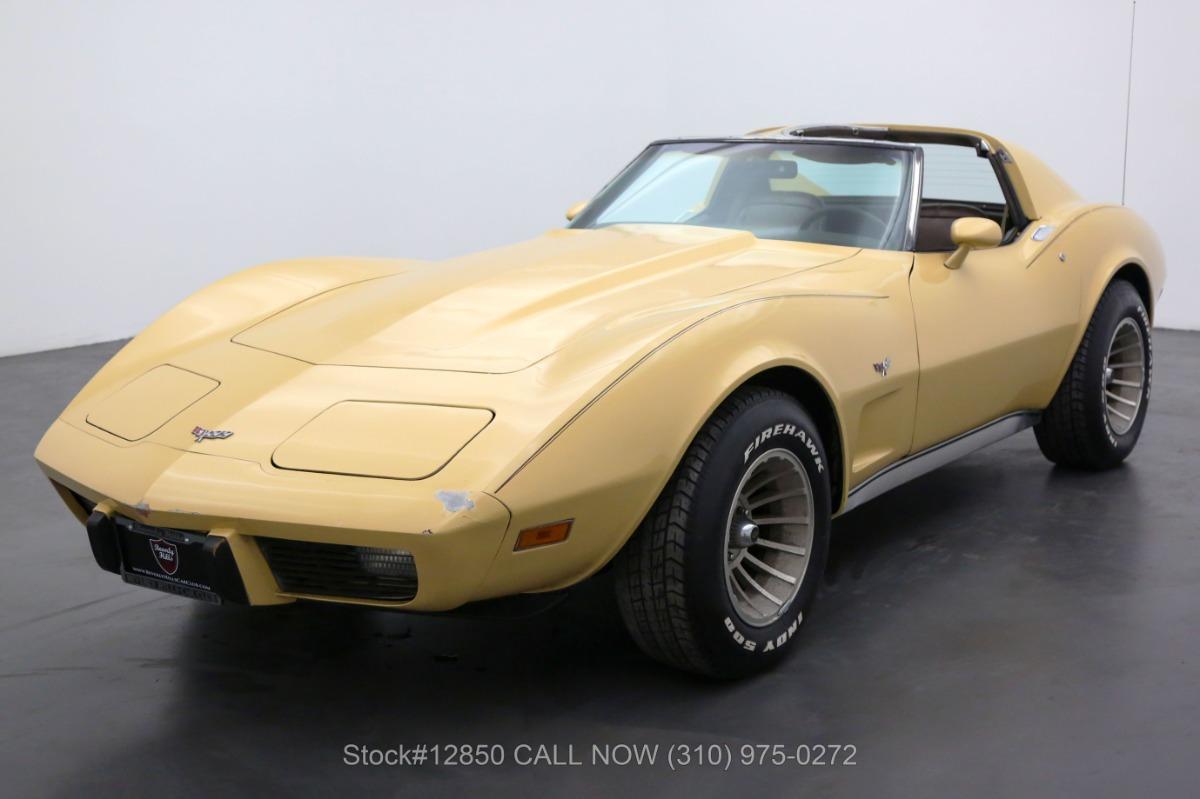 Used 1977 Chevrolet Corvette  | Los Angeles, CA