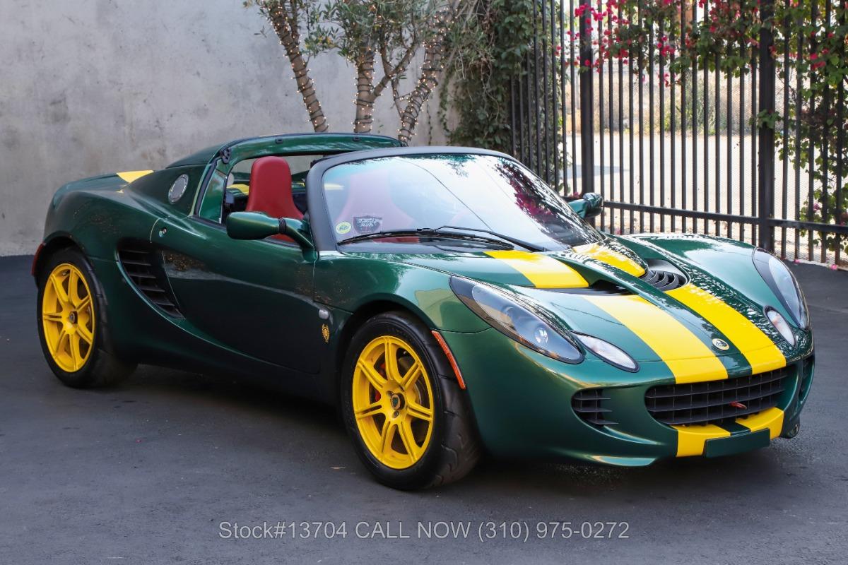 Used 2005 Lotus Elise Series 2  | Los Angeles, CA