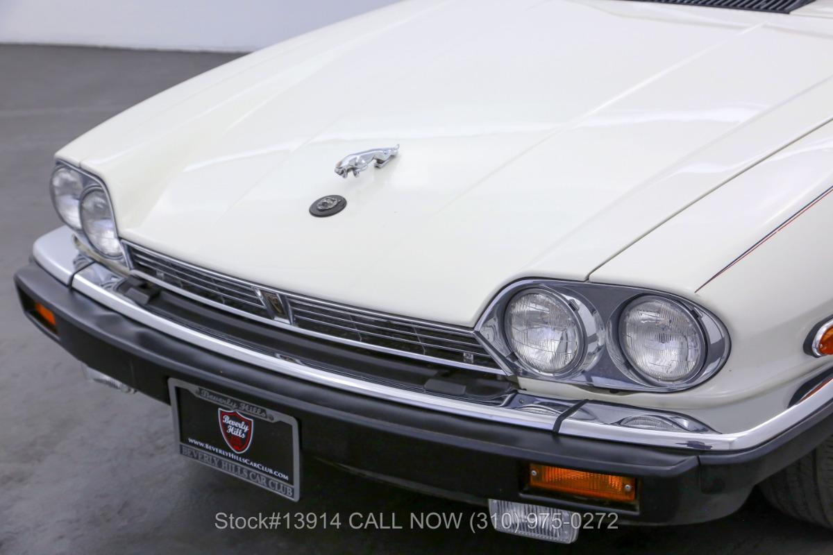 Used 1988 Jaguar XJS V12 Convertible | Los Angeles, CA