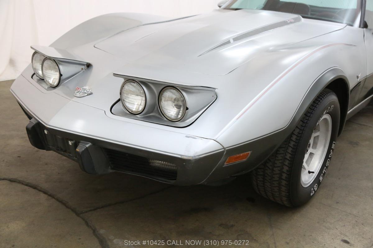 Used 1978 Chevrolet Corvette Silver Anniversary Edition   Los Angeles, CA