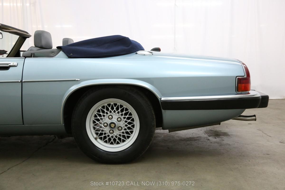Used 1990 Jaguar XJS Convertible | Los Angeles, CA