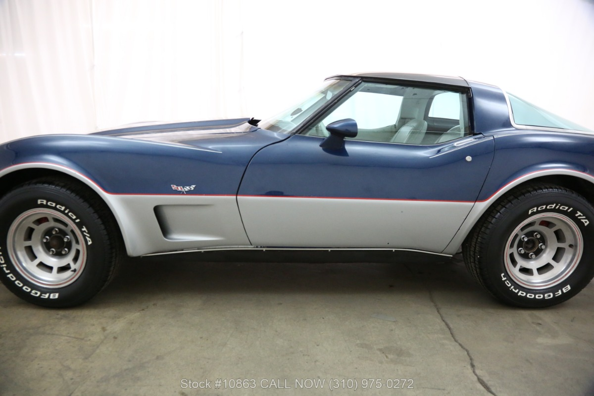 Used 1978 Chevrolet Corvette Silver Anniversary | Los Angeles, CA